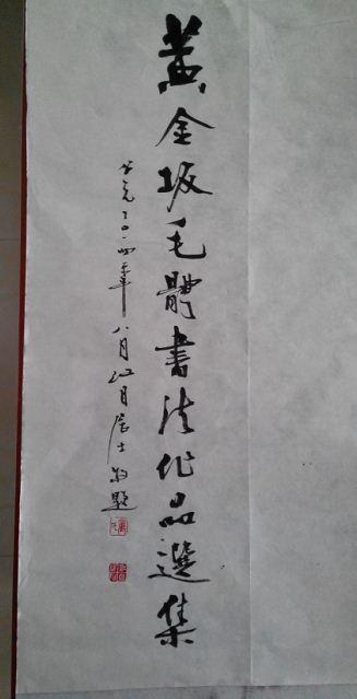 tongzhen